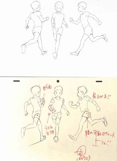 Body Reference Drawing, Animation Reference, Art Reference Poses, Hand Reference, Human Drawing, Gesture Drawing, Drawing Base, Manga Drawing Tutorials, Drawing Techniques