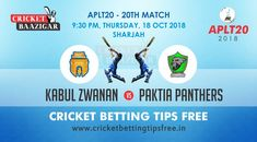 Today Cricket Baazigar Provide Match Prediction and Latest Cricket Betting Tips KZ vs PP Match. All fans of cricket can also get free updates on the page www. Cricket Tips, Cricket Match, Fans, Followers, Fan