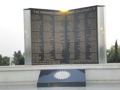 The Monument of the victims of Feb 1st 2004 Terror bombs in Hewlêr