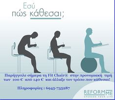 FIT-CHAIR-0FFER Eat Greek, San, Memes, Fitness, Homemade, Chair, Food, Home Made, Meme
