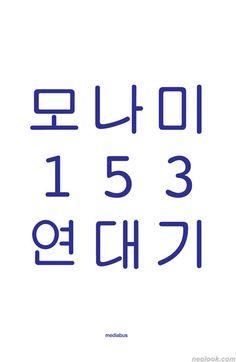 ■ 네오룩_www.NEOLOOK.com