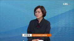 """[CBS 주말교계뉴스] 초대석-신천지피해가족들, """"끝까지 싸울 것"""""""