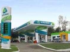 Alliance Petrol Station