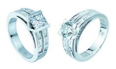 Les solitaires ARCHE, centre diamant princesse ou centre brillant, by Pellegrin & Fils. #luxury # diamond #jewelry