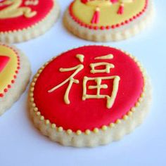 Chinese Cookies Chinese new year treat idea for school! (japanese cake new years) Chinese Cake, Chinese New Year Party, Japanese Cake, Chinese Theme, Japanese Party, Japanese Kanji, Chinese New Year Cookies, New Years Cookies, Royal Icing Cookies