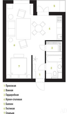 Квартира в Москве, 48 м² | AD Magazine