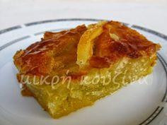 μικρή κουζίνα: Πορτοκαλόπιτα
