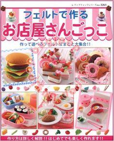 He encontrado este interesante anuncio de Etsy en https://www.etsy.com/es/listing/184994766/japanese-felt-craft-pattern-book-diy