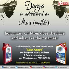 what is the real mantra of maa durga? Happy navratri Indian Hindus festival of Goddesses Photography, Poster, Pictures, Drawing and Night Decoration Navratri Pictures, Navratri Images, Durga Ji, Durga Goddess, Lord Durga, Lord Vishnu, Lord Ganesha, Chaitra Navratri, Navratri Special