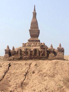 Asian Sand Arts International Festival 2016 Vientiane.