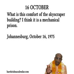16 October  For full quote go to: https://quotes.iskcondesiretree.com/16-october/  Subscribe to Hare Krishna Quotes: http://harekrishnaquotes.com/subscribe/