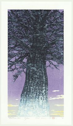 Treescene 94 C, 1999 by Hajime Namiki (1947 - )