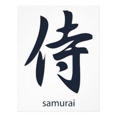Japanese Symbol for Samurai Warrior | symbol warriors way or japanese japanese character and kanji japanese