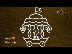 Small Ratham Kolam with dots Rangoli Designs Latest, Simple Rangoli Designs Images, Rangoli Designs Flower, Rangoli Patterns, Small Rangoli Design, Rangoli Border Designs, Rangoli Ideas, Rangoli Designs Diwali, Rangoli Designs With Dots