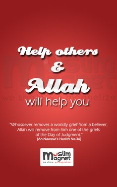 Allah , The Most Merciful Allah Quotes, Muslim Quotes, Islamic Quotes, Religious Quotes, Islamic Art, Best Quotes, Life Quotes, Man Quotes, All About Islam