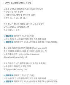EXO Call Me Baby fan chant 2 | fanchant di 2019 | EXO ...
