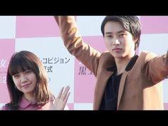 [Clip, Movie Collection] https://www.youtube.com/watch?v=EvnK6OGr9-c     Fumi Nikaido x Kento Yamazaki, Ikebukuro PARCO Vision switch-on event, Mar/22/2016