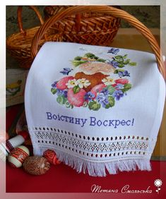 Ukraine, from Iryna with love Cross Stitch Designs, Cross Stitch Patterns, Resurrection Day, Ukrainian Easter Eggs, Easter Cross, Flower Aesthetic, Easter Baskets, Embroidery Designs, Diy And Crafts