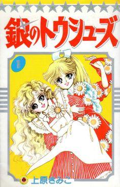 "Artwork from ""Gin No Toe Shoes"" (""The Silver Toe Shoes"") ballet manga series by artist Kimiko Uehara."