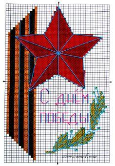 sxema-vyshivki-den-pobedy.jpg (710×1024)