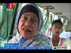 Bangladesh All News Today 02 August 2016 On Bangla Vision Bangla News Live