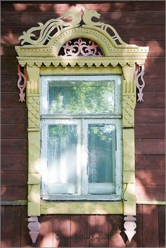 The window frames of Kostroma city, Russia