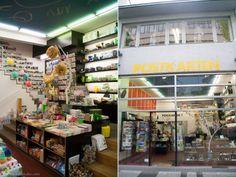 Shopping Guide Köln