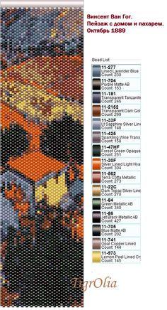 """Винсент Ван Гог. Пейзаж с домом и пахарем. Октябрь 1889 Схема для бисера в технике """"мозаика"""""""