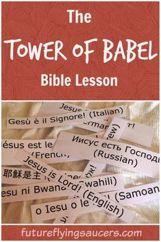 Why are there many languages if all people came from Noah's family? Why should we care about this? The Tower of Babel is more relevant than you might think. ~ futureflyingsaucers.com