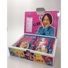 【永野】クッキーが好っきー