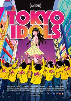 Documentary On Japanese Idols Competes At Sundance Film Destival