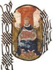 Elizabeth I of York (Plantagenet) Queen of England.  Excellent info -  djc