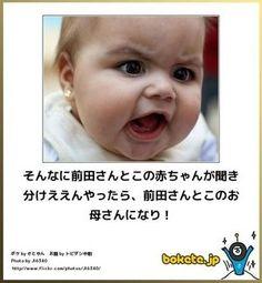 ボケて(bokete)!カテゴリー別まとめ【バカ】 - NAVER まとめ