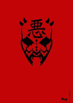 Japanese Kanji for 'Evil'