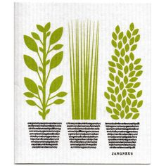 Best Lime Green Kitchen Towels for Your Home or as a Gift -