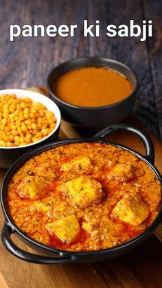 Paneer Sabzi Recipe, Paneer Curry Recipes, Paneer Makhani, Easy Paneer Recipes, Falooda Recipe, Jamun Recipe, Kulcha Recipe, Spicy Recipes, Indian Food Recipes