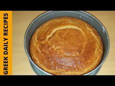 Σιροπιαστό Κέικ καρύδας! (πραγματικός χρόνος εκτέλεσης)   Greek daily recipes - YouTube Daily Meals, Cornbread, Sweet Home, Ethnic Recipes, Food, Youtube, Millet Bread, House Beautiful, Essen