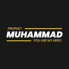 Check out this awesome 'T-shirt+muslim+Prophet+Muhammad' design on Typography Logo, Typography Design, Logo Design, Logos, Islamic Posters, Islamic Art, Hang Ten, Islamic Inspirational Quotes, Islamic Quotes