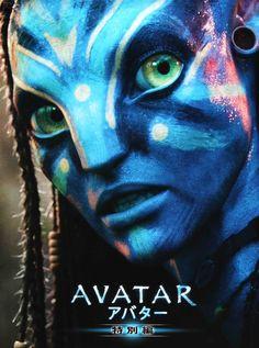 Avatar (2009) #2000s #2009 #29x41