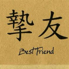 Best 20+ Best friend tattoos ideas