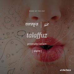 64 Best Urdu words meaning images in 2018 | Arabic words