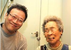 0611 加齢臭   今ごろ慌てて 『親孝行』しております。 定休日の月曜日にまた大阪に帰りました。 母は、現在83歳でございます。 一年ほど前に尻餅をして 圧迫骨折しました。 それ以来背骨を歪め 歩くのが大変みたいです。 兵庫県にある整体に連れて行きました。 もっと早く行けばよかったと反省します。 今回は、『加齢臭』に関して申し上げます。