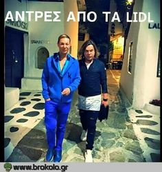 Lidl, Are You Serious, Very Funny, Greek Quotes, Just For Fun, True Words, Funny Moments, Funny Photos, I Laughed