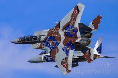 Japan Air Force : Mitsubishi F-15DJ Eagle