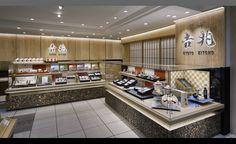 京都吉兆 大丸京都店 - WORKS|TDO + moonbalance|辻村久信デザイン事務所・株式会社ムーンバランス