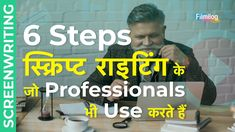 Script Writing Basics   Screenplay Writing Basics   6 Stages In Script Development in Hindi. Learn how to write a script with the same basic steps professional screenwriters use to draft, polish, and format their scripts for maximum industry impact. Writing a film script for a feature film is a long and challenging process that … 6 Stages In Script Writing   Screenplay Writing Basics   Script writing Basics   Hindi   Filmilog Read More » Script Writing Basics, Writing Process, Screenplay Format, Film Script, Screenwriters, Movie Scripts, Feature Film, Video Editing, Short Film