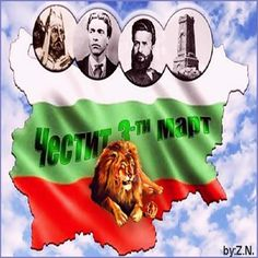 Liberation of bulgaria Day : March 3, 1878 from the ottoman rule