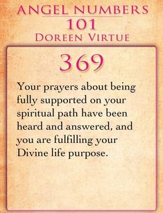 (¯`O´¯)  *./ | *. 369   Pay attention to the recurring numbers in your life. It is a wake up call and once the angels see they can communicate with you, you will receive many more messages, and signs of their activity in your life. ~♥~