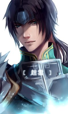 dynasty warriors 8 empires russian
