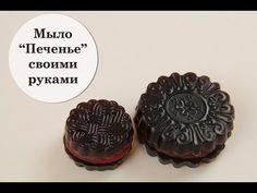 Мыло печенье своими руками. Как скрепить кусочки мыла?! - YouTube